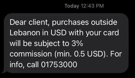 eblom transaction fees msg